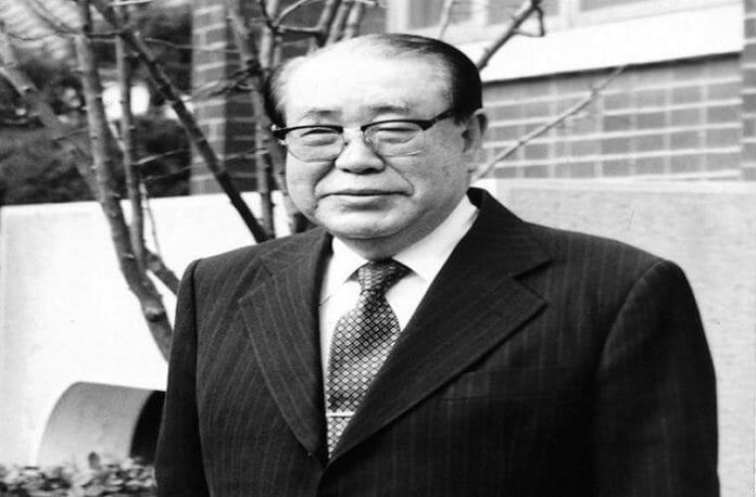 12 Đời tổng thống Hàn Quốc và những điều chưa biết